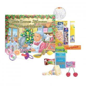 Tante Emmas Süßwarenladen Adventskalender